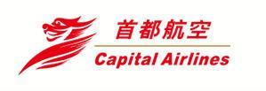 中国各大航空公司打折机票官网查询