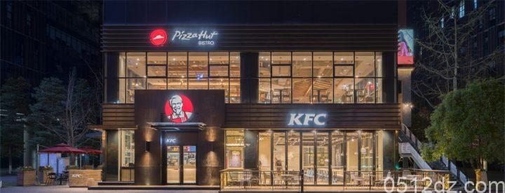 百胜集团肯德基KFC加盟方式