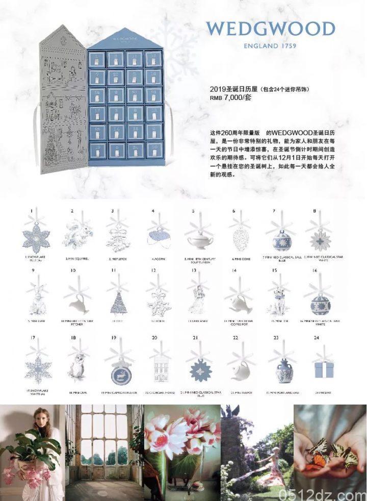 上海久光百货7F家居圣诞特享优惠活动