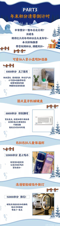 """上海环球港""""圣诞狂欢季""""火热开启"""