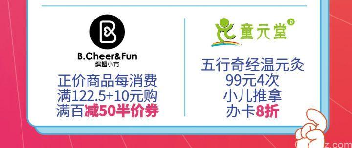 苏州尹山湖爱琴海购物公园周年庆活动