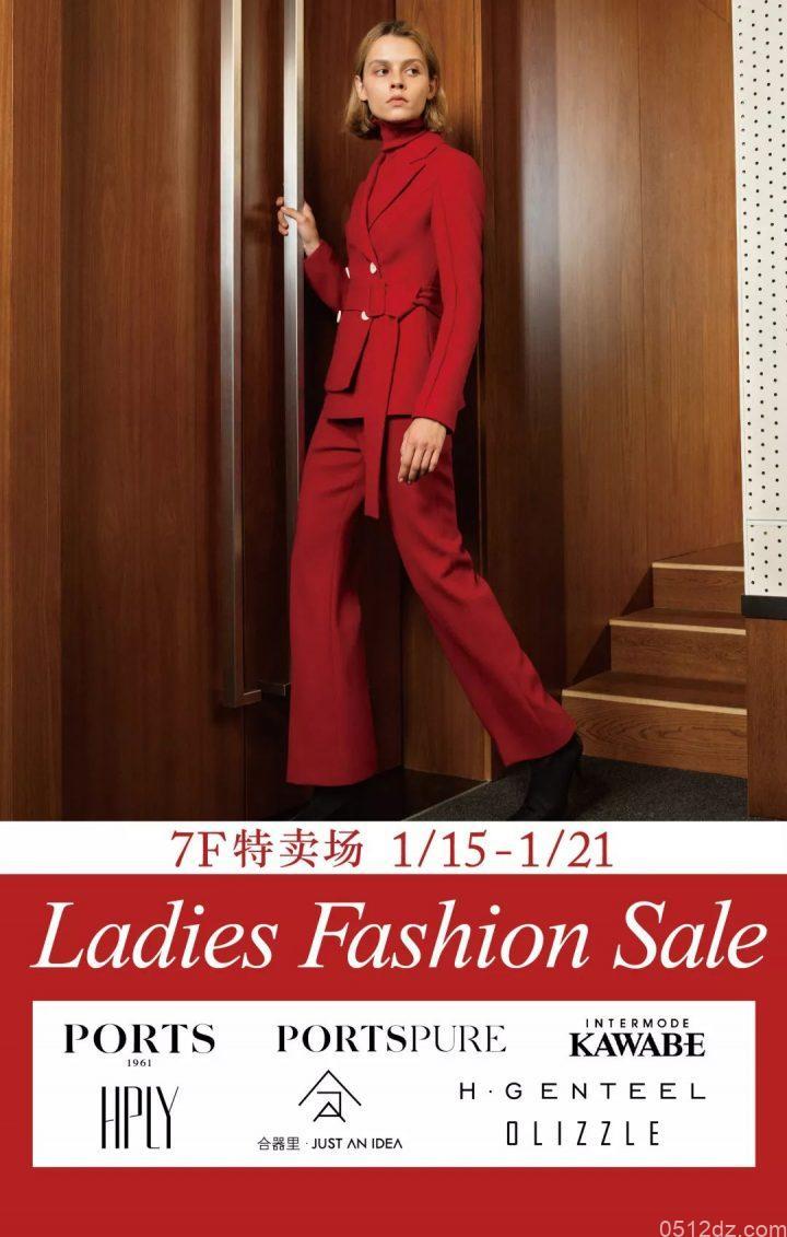 上海久光百货女装品牌特卖活动