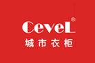 城市衣柜Cevel