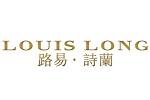 LOUIS LONG路易诗兰