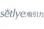 setlye吸引力