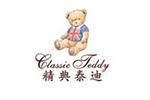Classic Teddy经典泰迪