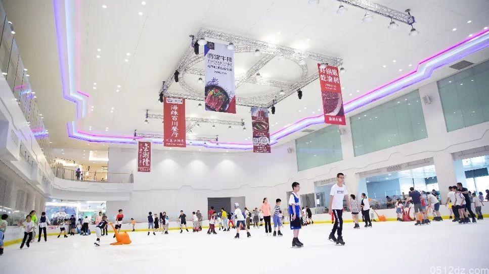 昆城滑冰场2020暑假期间优惠活动