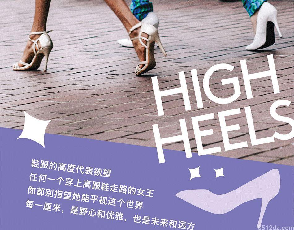苏州奕欧来各类名鞋打折优惠活动