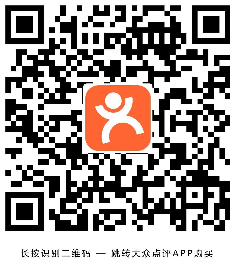 上海久光百货66夜生活节活动
