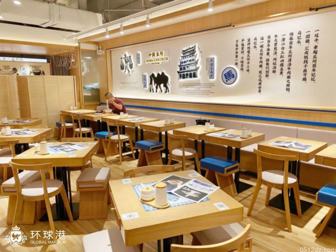 上海环球港6家活力新店入驻