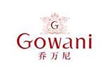 乔万尼Gowani