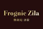 Frognie Zila佛朗尼齐拉