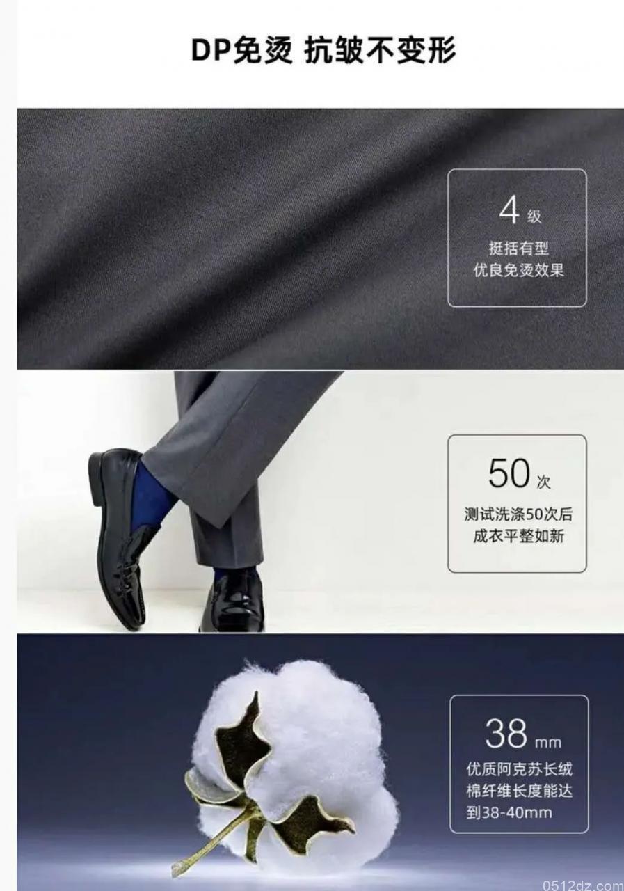 苏州人民商场雅戈尔快闪店夏季特惠1~3折
