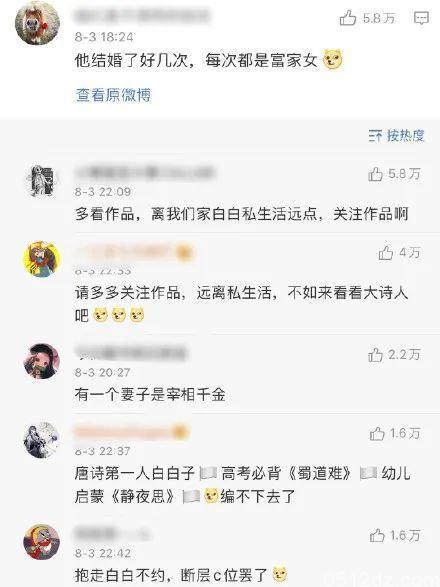 昆山金鹰8.14-8.16七夕节活动
