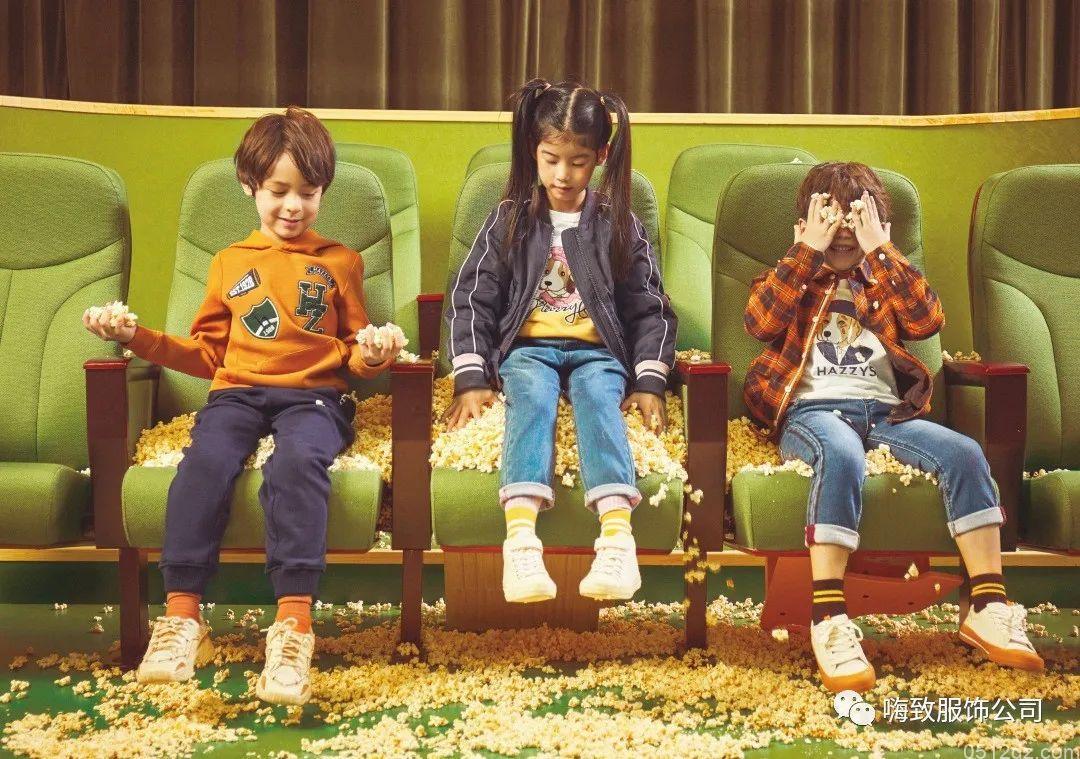 昆山金鹰HAZZYS KIDS 9.12超级品牌日