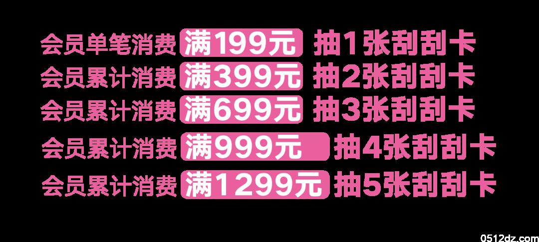 10.23-10.25昆山九方5周年庆百万补贴大曝光