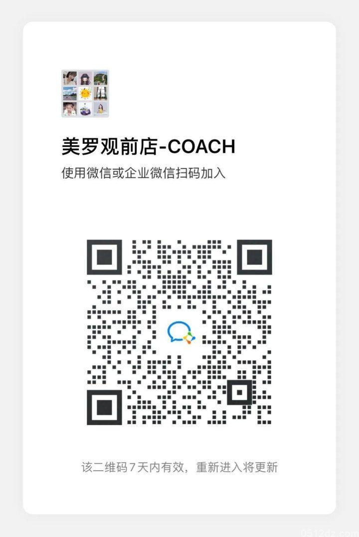 美罗百货COACH精选商品5折起