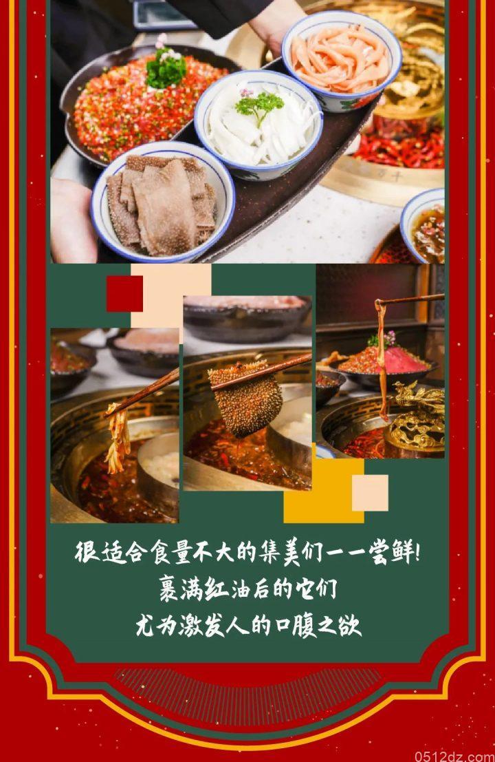 火鳳祥现货火锅商行上海环球港旗舰店盛大开业
