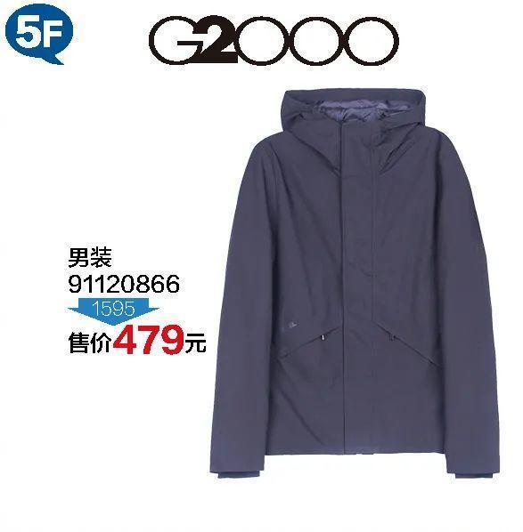 上海太平洋百货周年庆男装运动