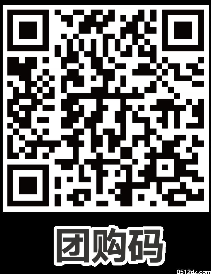 昆山九方购物中心1.16-2.28喜欢年一起新年活动