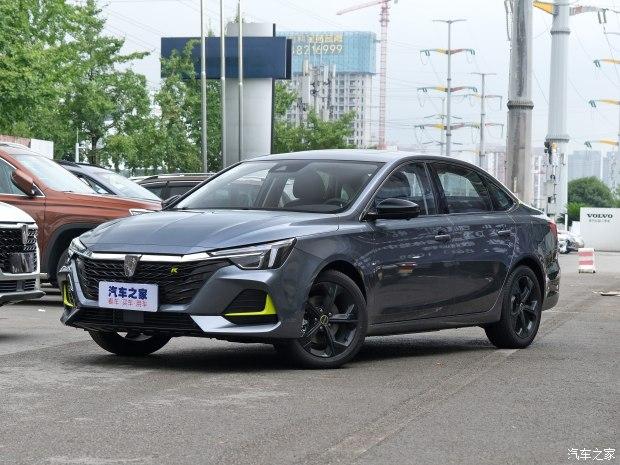 昆山鸿昌荣威荣威i6 MAX促销降3000元