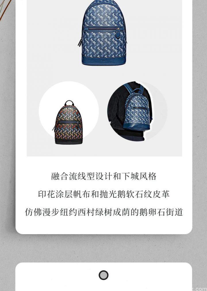上海来福士COACH夏季酬宾