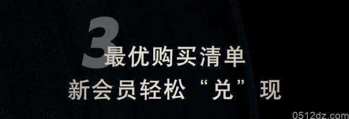上海久光百货YSL会员节来袭